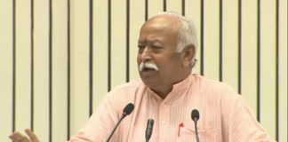 RSS perspective on India 3 days RSS Conclave