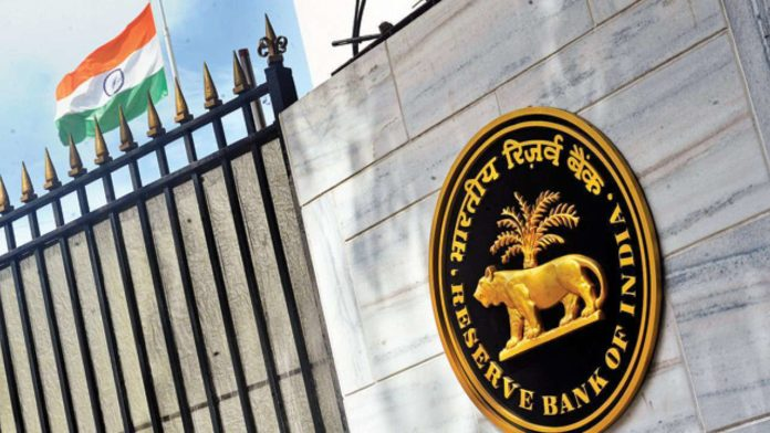 RBI changes in online transactions and home loans