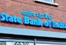 SBI reveals names of 10 wilful defaulters
