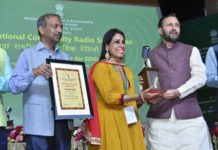 Salaam Namaste wins National Award for Salaam Shakti