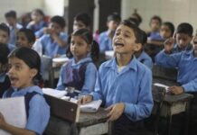 Assam schools waive off 25% on fees