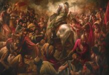 Muharram - a story of Karbala