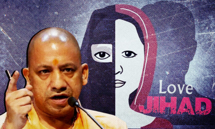UP strict law against love Jihad
